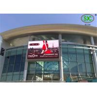 China Outdoor And Indoor LED Advertising Billboards Full Color LED Display Rental on sale