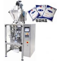 Quality Automatic Lube Oil Filling Machine China Products High Viscosity Liquid Filling Machine for sale