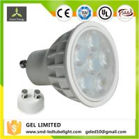 Buy cheap 5 Watt frosting surface LED MR16 Spotlight with 350lumen and 38 degree flood for 35w Equal GU10 Base from wholesalers