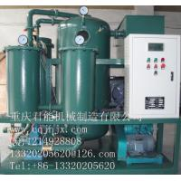 China RZL Lube Oil Purifier , oil recondition machine wholesale