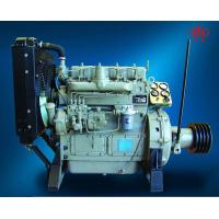 China 42kw/56hp 2000rpm Diesel Engine with clutch and belt pulley for Straw crusher wholesale