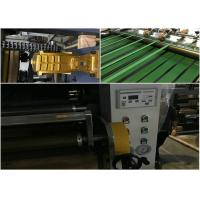 China Fully Automatic Paper Roll To Sheet Cutting Machine Prevent Curling System wholesale