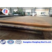China Cold Extrusion Die P21 / NAK80 Tool Steel , Precision Ground Steel Plate Great Polishability wholesale
