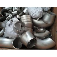 China Concentric Pipe Reducer Stainless Steel Pipe Fitting , WPB SS Fittings wholesale