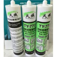 China One - Component All - Glass Silicone Aquarium Sealant Sealing Waterproof wholesale