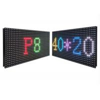 China Energy Saving Outdoor LED Display Module Long Lifetime With Protection Mask wholesale