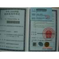 jinan acrossin imp&exp trading co., ltd Certifications