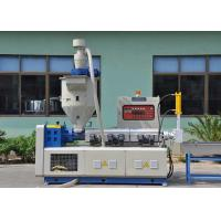 China 3 In 1 Conical Single Screw Plastic Recycling Machine , Durable Pp Recycling Machine wholesale