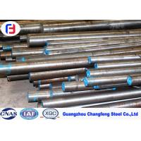 China AISI P20 Tool Steel Hot Rolled Round Bar Dia 10 - 350mm Of Plastic Mold Steel wholesale
