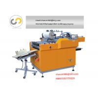 China Automatic small width glueless film laminating machine 11kw with automatic feeder wholesale