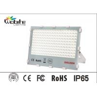 Buy cheap LV- Outside Flood Lights 10w-200w from wholesalers