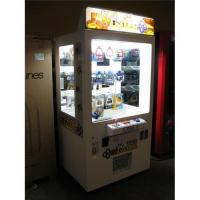 Buy cheap Key master arcade game(hominggame.com) from wholesalers