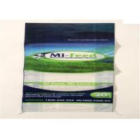 China White Woven Polypropylene Feed Bags Dog Food Sack With Gravure Printing wholesale