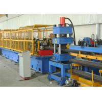 China 2 Wave W Beam Highway Guardrail Roll Forming Machine Prodcution Line wholesale
