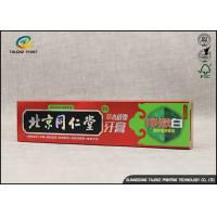 China Recyclable Toothpaste Tube Packaging Paper Box Glossy / Matt Lamination wholesale