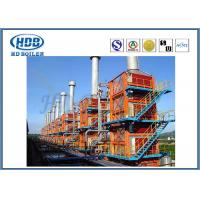 China Energy Saving HRSG Heat Recovery Steam Generator , Waste Heat Recovery Boiler wholesale