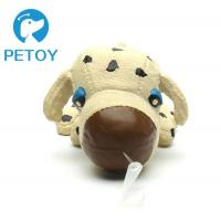 China Cute Latex Pet Toys Durable Squeaky Toys For Pit Bulls New Design OEM Service wholesale