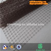 Buy cheap Light weight PE/PP extruded bird nets and mesh antimole netting product