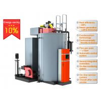 China High Efficiency Vertical Gas Fired Steam Heat Boilers With Automatic Control System wholesale