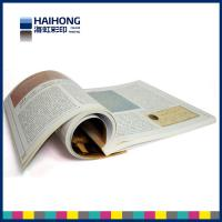 China Custom Professional Paperback Book Printing with 80 gsm offset paper softcover book printing wholesale