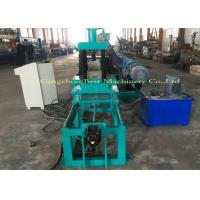 China Gear Box Driven Unistruct Channel Cable Tray Manufacturing Machine 380V 2 Years Warranty wholesale