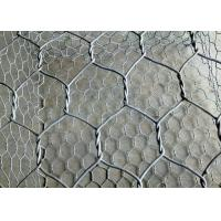 Quality Woven Hexagonal Wire Mesh Gabion Basket / Gabion Wall Cages 10 - 15 Years Life for sale