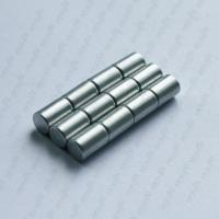China Strong ndfeb magnet cylinder wholesale