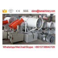 China China Supplier Dust Suppression Sprayer Fog Cannon / Dust Sprayer wholesale
