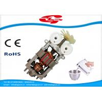 China HC55 Series AC Universal Motor For Hand Mixer Motor / Eggbeater Of Kitchen Appliance wholesale