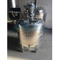 China 3000litres Sanitary Ice Cream Mixing Tank double jacketed mixing tank wholesale