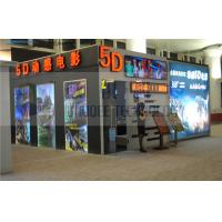 China Dynamic 5D Movie Theater Arc Screen in Shoppping Mall / Airport wholesale