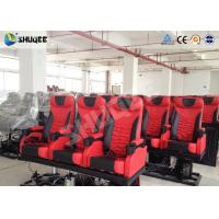China High Definition Projector 4d Theater System 100 Seats 7.1 Sound Speaker wholesale