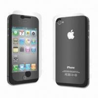 China Peep-proof Screen Protectors, Made of Japanese PET, Suitable for Apple's iPhone 4 on sale