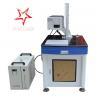 China PET Shrinkable Tube UV Laser Marking Machine Coating Film For Belt Buckle wholesale