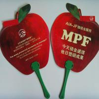 China PP advertising hand fan wholesale