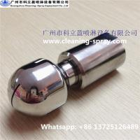China D25 CIP rotating tank washing nozzle for cleaning of small tank / container wholesale