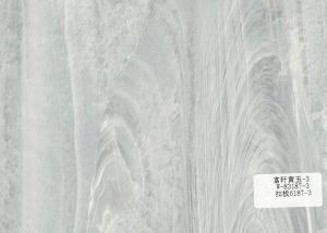 China Marble Adhesive Vinyl Hot Stamping Foil Decorative Wall Film 20 - 126cm Width wholesale