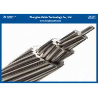 China Aluminum Power Cable AAAC Bare Conductor Code:16~1250  Nominal Area:18.4~1639 mm2(AAC,AAAC, ACSR) wholesale