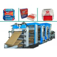 Quality 4 Colors Printing Multiwall Paper Bags Making Machine PLC Control Paper Bag for sale