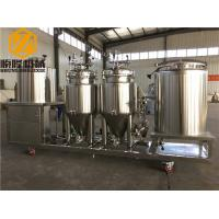 China Home Beer Making Equipment Two / Single Stage Heat Exchanger For Wort Cooling wholesale