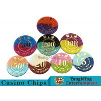 China Crystal Acrylic Casino Poker Chips , Mesh Bronzing Silkscreen Custom Casino Chips wholesale