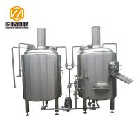 Quality Stainless Steel Beer Brewing Equipment , 200L Diy Home Micro Beer Fermentation for sale