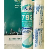 China Antifugus Silicone Glazing Sealant , Neutral Cure Acetic Silicone Sealant on sale