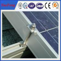 China solar panel roof mount kit, home solar panel kit, solar roof mounting aluminum structure wholesale