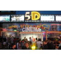 China Children Park 5d Cinema Theatre Customize Motion Chairs 12 Special Effect wholesale