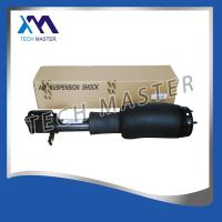 China L2012885 Land Rover Air Suspension Parts wholesale
