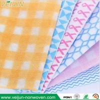 Buy cheap Spunlace Nonwoven For Cosmetic nonwoven fabric spunlace for cleaning from wholesalers