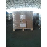 Quality ao pep - 8t Phosphite Antioxidant , adk stab pep - 8t distearyl pentaerythritol for sale
