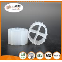 China 11*7mm natural color and virgin HDPE material MBBR biofilm carrier manufacturer wholesale