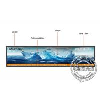 China Full HD Ultra Wide Stretched Lcd Display 57.5 Inch 700cd / M2 Brightness wholesale
